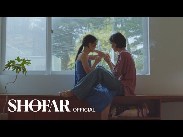 [Teaser] 볼빨간사춘기(BOL4) - '너는 내 세상이었어'