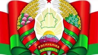 Сяргей Славянскi - Родная зямля, Беларусь мая!/Сергей Славянский