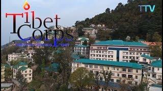 Tibet Corps-Tibetans Serving Tibet