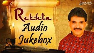 Rekhta Jukebox || Ghulam Abbas Khan || Top Ghazals