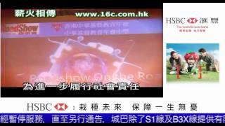 L shape HSBC Thumbnail