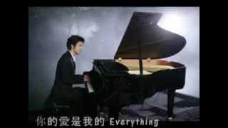 王力宏 - Everything ( 歌词 )