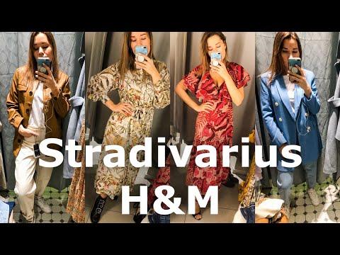 ОБАЛДЕННЫЕ НАХОДКИ ОДЕЖДЫ НА ВЕСНУ В STRADIVARIUS и H&M