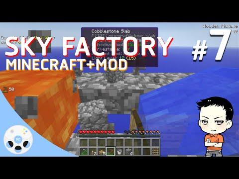 Minecraft Sky Factory #7 - สู่ความเวิ้งว้าง เพื่อหินไม่จำกัด