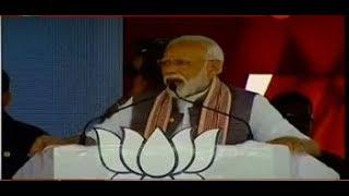 PM Modi addresses a rally from Madha, Maharashtra