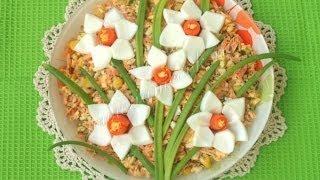 Рецепты салатов  Салат «Нарциссы»