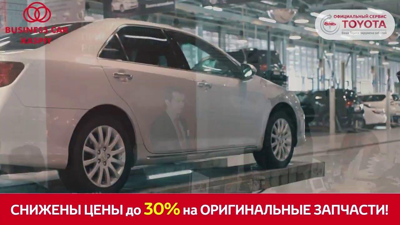 Toyota Venza - YouTube