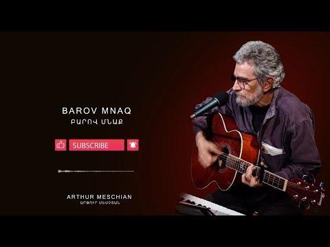 Arthur Meschian - Barov mnaq // Արթուր Մեսչյան - Բարով մնաք