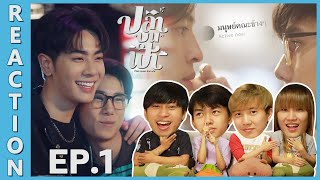 [REACTION] Fish upon the sky ปลาบนฟ้า | EP.1 | IPOND TV