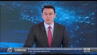 Астанада студенттер Халық қаһарманы Бақытжан Ертаевпен кездесті