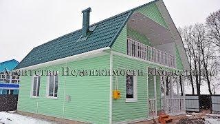 Ерденево. Новый готовый под ключ дом из пеноблоков, в деревне, со всеми центральными коммуникациями.(, 2014-03-11T16:19:38.000Z)