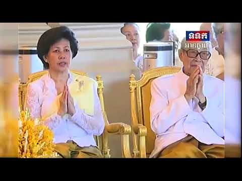The 65th Birthday celebration of His Majesty King Norodom Sihamoni of Cambodia