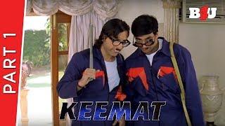 ghatak movie scenes