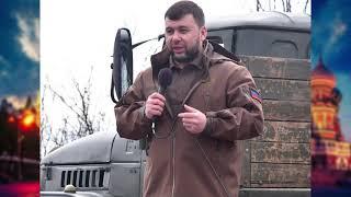Последние политические новости Украины и России.   Свежие новости сегодня России и Украины  Новости
