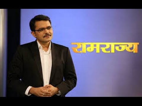 Ramrajya - Episode 1 : Cuba's health care system: a model for India to follow 04/30/15