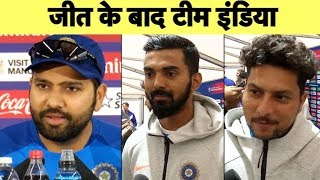 Rohit, Rahul & Kuldeep Reactions after India beat Pakistan in the World Cup