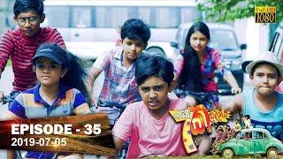 Hathe Kalliya | Episode 35 | 2019-07-05 Thumbnail