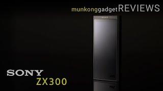รีวิว : เครื่องเล่นเพลงพกพา Sony ZX300