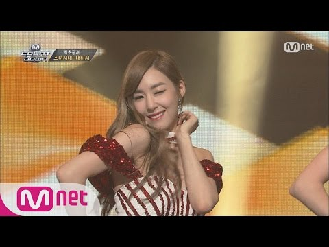 [STAR ZOOM IN] TaeTiSeo's Shocking Visual, 'Adrenaline' 160516 EP.86