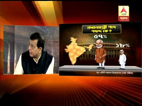 Abp Ananda:Nielsen opinion poll