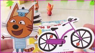 Игрушки Три Кота игрушки на ВЕЛОСИПЕДЕ! Журнал Три Кота - Классики-Котассики и Математика