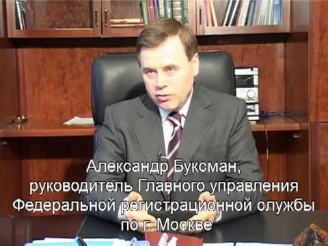 Федеральный закон РФ от 30 ноября 2010 г. «О передаче