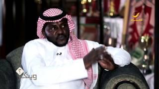 عبيد الدوسري : الوحيد اللي يساعدني مادياً حسين عبدالغني، وطلبت مساعدة من أحمد عيد لم يردّ ع اتصالاتي