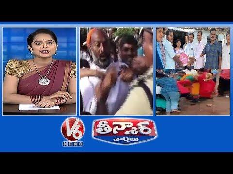 Teenmaar News : Police Over Action On MP | Hyderabadi Food | Clash In Marriage | V6 Telugu News