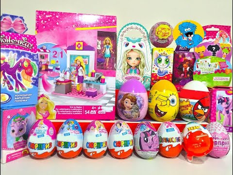 20 Киндер Сюрпризов,Unboxing Kinder Surprise Barbie,My Little Pony,Disney Princess,Monster High