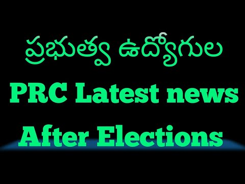 Prc latest news after elections