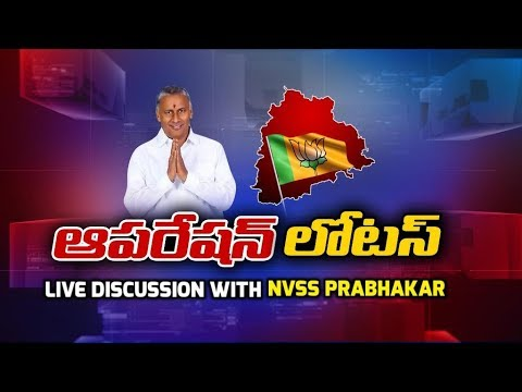 "TIME TO ASK ""Operation Lotus"": Live Discussion With BJP Manifesto Committee Chairman NVSS Prabhakar"