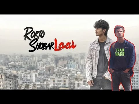 Shiekh Sadi   Rokto Shobar Laal | Alvee | Bangla New Song| Naim