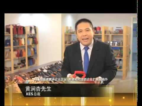 XES Shellys Marketing short montage by 8TV and NTV7 (mandarin)