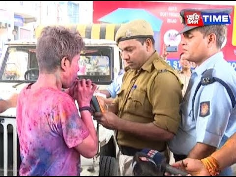Guwahati City Traffic Police carries out campaign against drunk driving during Holi