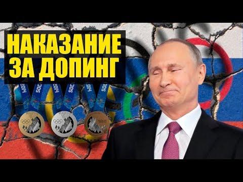 Россия лишилась первого места на Олимпиаде в Сочи