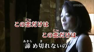 みだれ舞い(入山アキ子)〜MUROカラオケレッスン