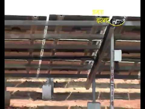 Janata Darbar JD EP.90 -  Solar Energy Station (Sakri)