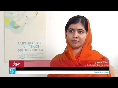 ...ملالا يوسف زاي: لا بد أن يستثمر العالم لتعليم البنات ف  - نشر قبل 19 دقيقة