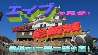 有馬から尼崎へテスト走行しました。 BGM BIGBAND vs 8BITBAND https://...