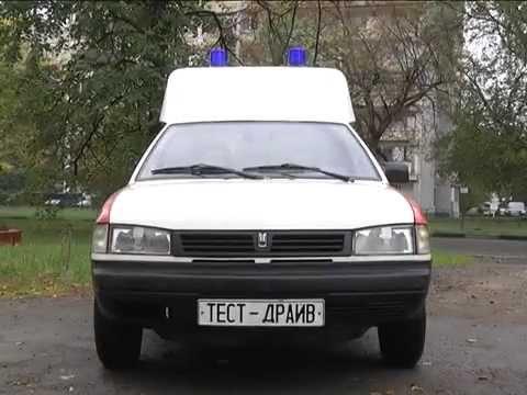 Продажа москвич 2901 на rst самый большой каталог объявлений о продаже подержанных автомобилей москвич 2901 бу в украине. Купить.