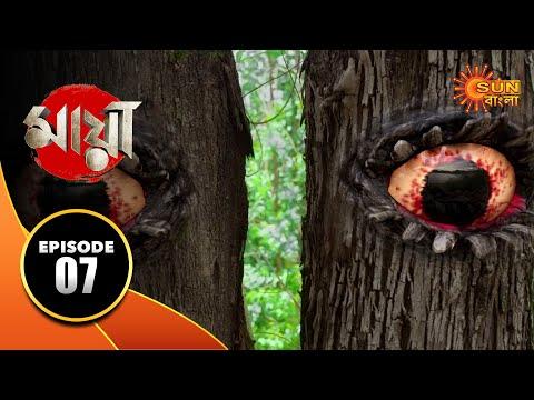 Maya - Episode 07 | 01 Sep 19 | Sun Bangla TV Serial | Bengali Serial