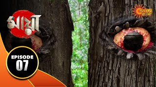 Maya - Episode 07 | 01 Sep 19 | Sun Bangla TV Serial | Bengali Serial