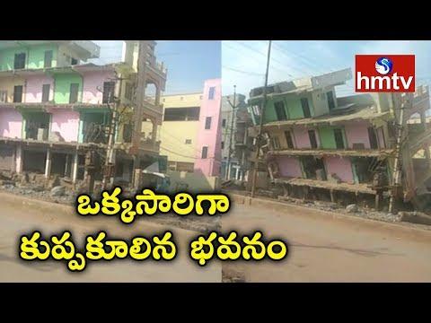 3-Storey Building Collapses in Guntur | Nandivelugu Road | hmtv