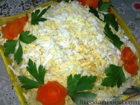 салат мельник рецепт пошаговым фото