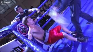 Ролик Профессиональный Бокс