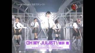 藤井隆 Tommy Febraryプロデュースシングル『Oh My Juliet! 』 音楽戦士...