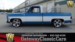 1978 Chevrolet C10  Gateway Classic Cars of Houston  stock 431 HOU