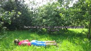 Видео йога для позвоночника(Видео йога для позвоночника. Крии кундалини йога. Асаны йоги по чакрам. Йога при месячных. Как правильно..., 2015-11-05T20:25:01.000Z)