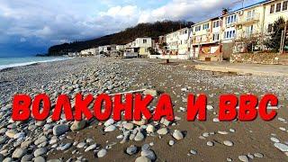 #ВОЛКОНКА - КОРОЧЕ ГОВОРЯ - ОБЗОР