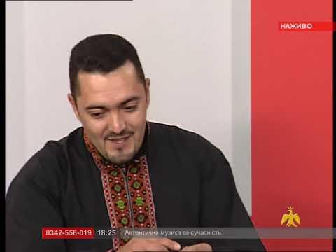 Про головне в деталях. Микола Савчук. Автентична музика та сучасність